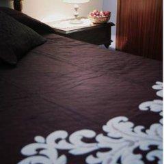 Отель Casa dos Frutos Divinos Стандартный номер разные типы кроватей фото 11