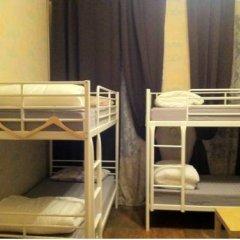 America Hostel Кровать в общем номере с двухъярусной кроватью фото 12