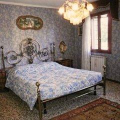 Отель Ve.N.I.Ce. Cera Rio Novo Апартаменты с различными типами кроватей фото 8
