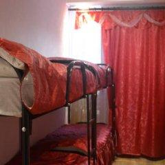 Arbat City Hostel Кровать в общем номере двухъярусные кровати фото 14