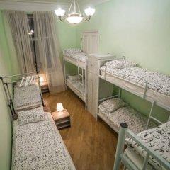 My Hostel on Arbat Кровать в общем номере с двухъярусной кроватью фото 3