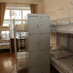 My Hostel on Arbat Кровать в общем номере с двухъярусной кроватью фото 11