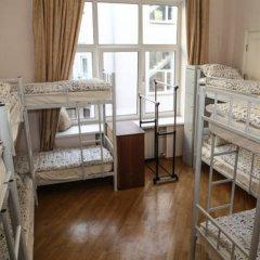 My Hostel on Arbat Кровать в общем номере с двухъярусной кроватью фото 2