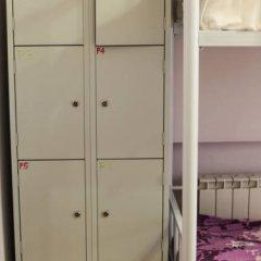 My Hostel on Arbat Кровать в общем номере с двухъярусной кроватью фото 7