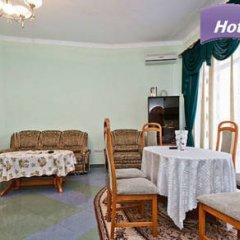 Гостиница Guest house Bristol Люкс с разными типами кроватей