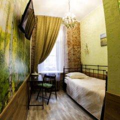 Апартаменты Apartment Avangard Стандартный номер с различными типами кроватей фото 5