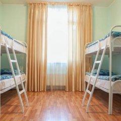Like Hostel Кровать в мужском общем номере с двухъярусной кроватью фото 2