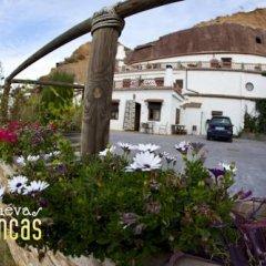 Отель Cuevas Blancas Апартаменты разные типы кроватей фото 10
