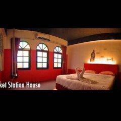 Отель Phuket Station House 2* Стандартный номер с различными типами кроватей фото 5