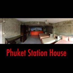 Отель Phuket Station House 2* Кровать в общем номере с двухъярусной кроватью фото 3