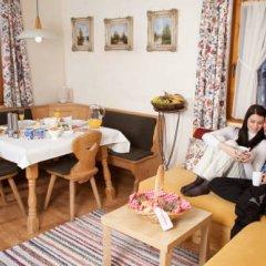Отель Landhaus Gudrun 2* Апартаменты с различными типами кроватей фото 17