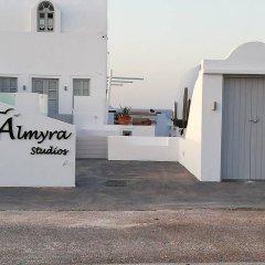Отель Almyra Studios & Apartments Греция, Остров Санторини - отзывы, цены и фото номеров - забронировать отель Almyra Studios & Apartments онлайн парковка
