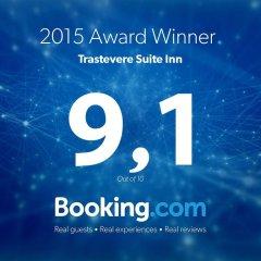 Отель Trastevere Suite Inn спортивное сооружение
