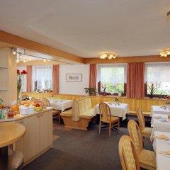 Отель Pension Bergland Горнолыжный курорт Ортлер питание фото 2