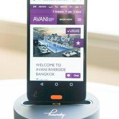 AVANI Riverside Bangkok Hotel 5* Стандартный номер с различными типами кроватей фото 8