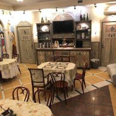 Трезини Арт-отель питание