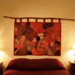 Отель Monte Do Areeiro комната для гостей фото 4