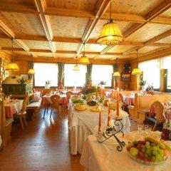 Отель Alpenblick Италия, Горнолыжный курорт Ортлер - отзывы, цены и фото номеров - забронировать отель Alpenblick онлайн питание