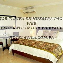 Hotel Avila Panama спа