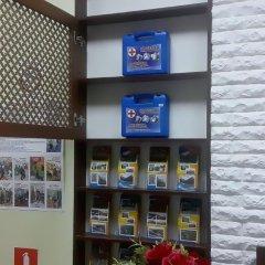 DimAL Hostel Almaty питание фото 3