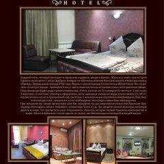 Отель White House 3* Стандартный номер разные типы кроватей фото 9