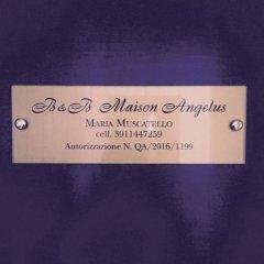 Отель Maison Angelus Италия, Рим - отзывы, цены и фото номеров - забронировать отель Maison Angelus онлайн приотельная территория фото 2