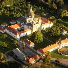 Отель Monte Pacis Литва, Каунас - отзывы, цены и фото номеров - забронировать отель Monte Pacis онлайн фото 2