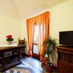 Отель Appartamento Via Fiume Италия, Генуя - отзывы, цены и фото номеров - забронировать отель Appartamento Via Fiume онлайн комната для гостей фото 4