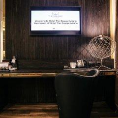 Отель The Square Milano Duomo Италия, Милан - 3 отзыва об отеле, цены и фото номеров - забронировать отель The Square Milano Duomo онлайн интерьер отеля фото 3