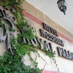 Отель Nessebar Royal Palace городской автобус