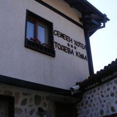 Отель Todeva House 3* Стандартный номер с различными типами кроватей фото 7
