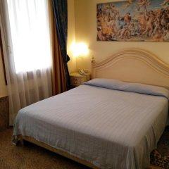 Hotel Ca Formenta комната для гостей фото 5