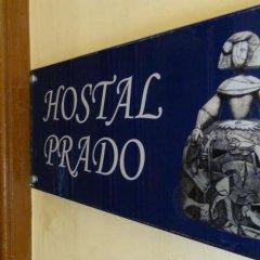 Отель Hostal Prado Мадрид интерьер отеля фото 2
