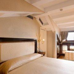 Отель PAGANELLI 4* Номер Делюкс