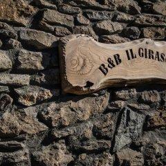 Отель B&B Il Girasole Аоста