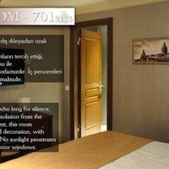 Отель Tresuites Istanbul Люкс