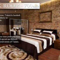 Отель Tresuites Istanbul Люкс фото 3