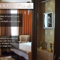 Отель Tresuites Istanbul Полулюкс