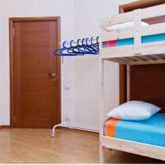 Top Hostel Кровать в мужском общем номере фото 5
