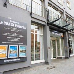 Отель YHA London St Pancras Стандартный номер с двуспальной кроватью фото 4