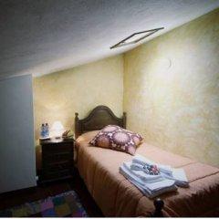 Отель Casa dos Frutos Divinos Коттедж разные типы кроватей фото 10