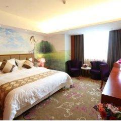 Отель Xiamen Harbor Mingzhu 4* Представительский номер фото 8