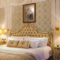 Гостиница Эрмитаж - Официальная Гостиница Государственного Музея 5* Улучшенный номер разные типы кроватей фото 14