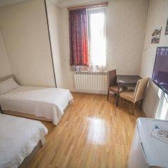 Hirmas Hotel комната для гостей фото 2