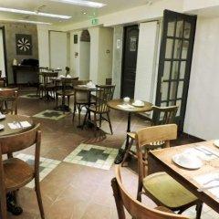 Hotel de l'Aveyron питание