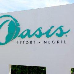 Отель Oasis Resort городской автобус