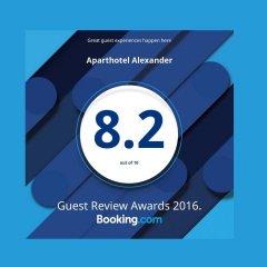 Отель Aparthotel Alexander Аврен спортивное сооружение