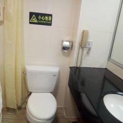 Broadcasting & Television Hotel ванная