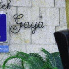 Hotel Gaya развлечения