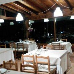 Отель La Espina de Pechon питание фото 2